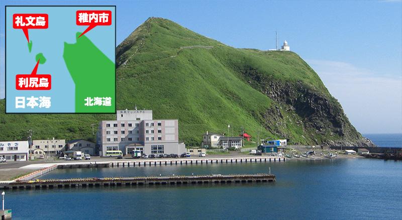 味の浮島利尻・礼文産キタムラサキウニ