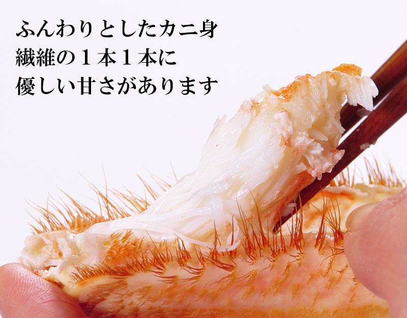 虎杖浜毛ガニはふんわりしたカニ身に優しい甘さがあります