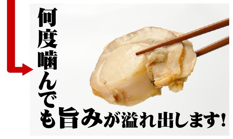 北海道の猿払産ジャンボホタテ(ハーフボイル)