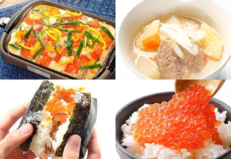めじか鮭1本で色々な料理が楽しめます。