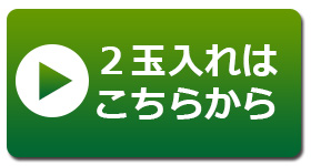 富良野メロンi