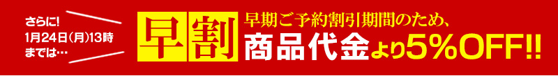 北海道野付産「活」ホタテ2kg箱