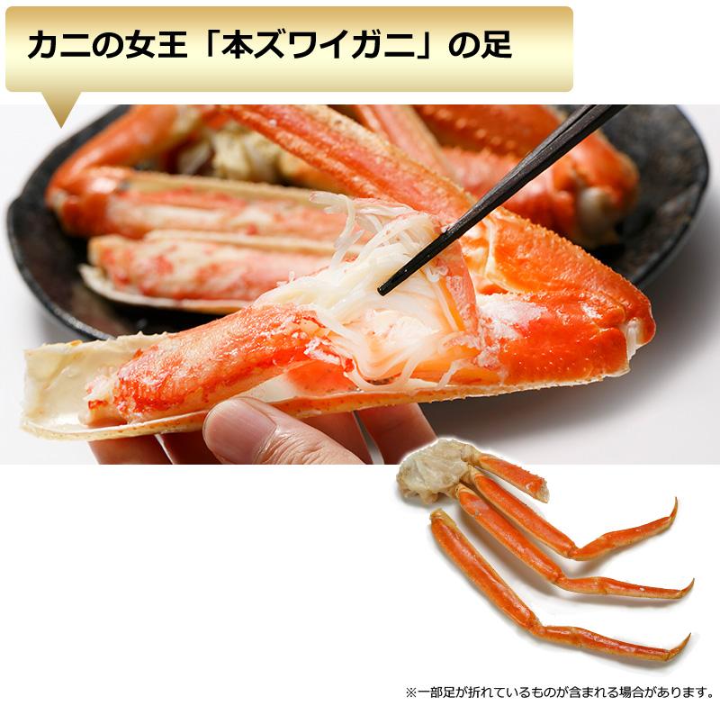 北海道産紋別毛ガニ姿