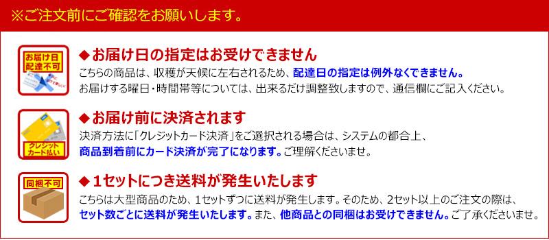 北海道ベーコンソーセージセット