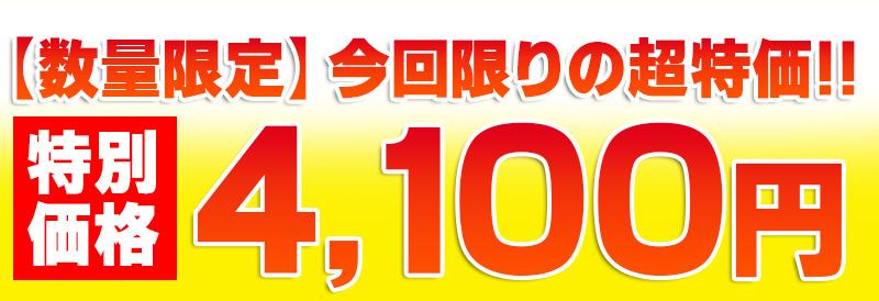 【訳あり】本タラバかにしゃぶ500g