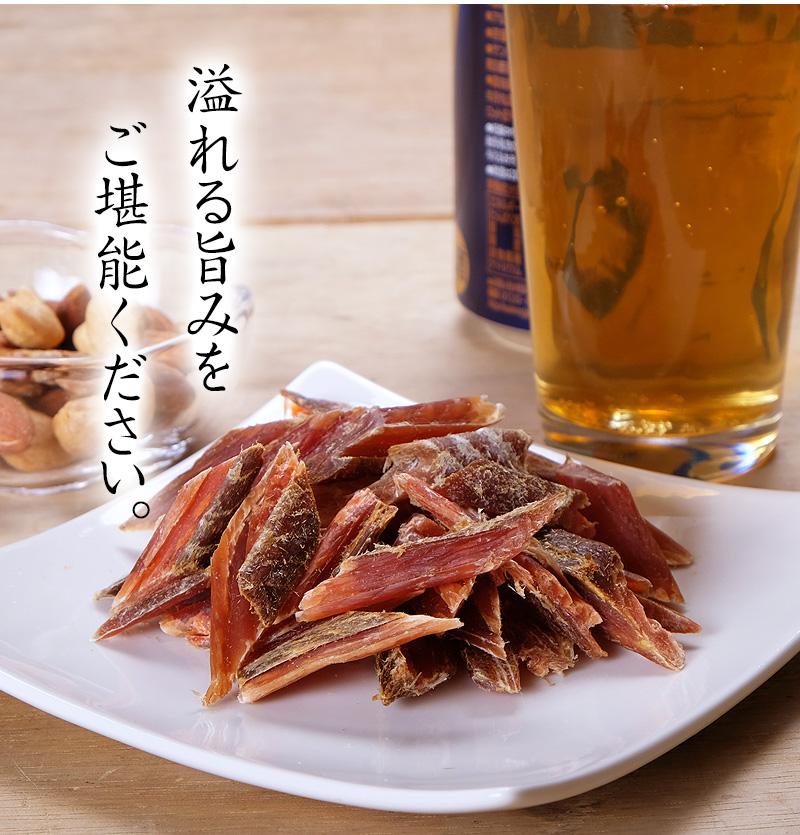天然鮭とば(知床産秋鮭使用)