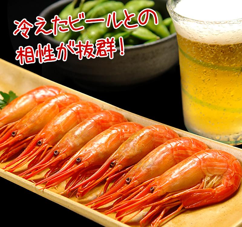 北海シマエビは冷えたビールによく合います
