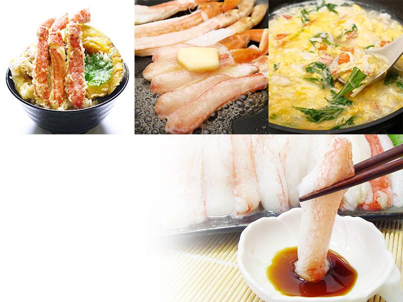 かに天丼、かにステーキ、かに雑炊、かに刺し色々な料理で楽しめます