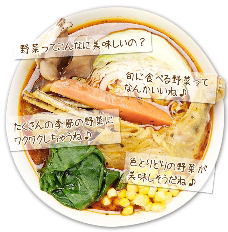 野菜が美味しいスープカレー