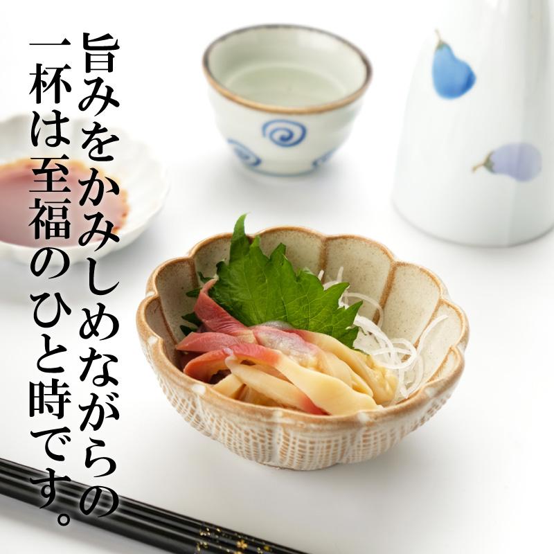 北海道産ホッキ貝