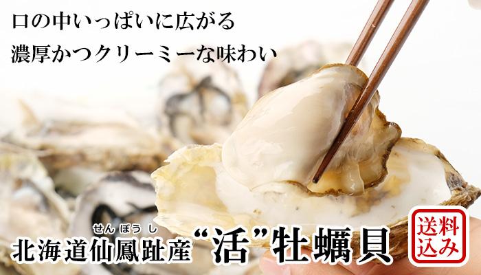 北海道猿払産活若蒸しホタテ3kg