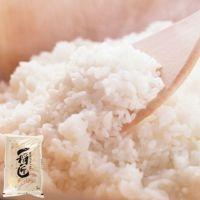 北海道産おぼろづき(無洗米)5kg