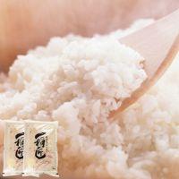 北海道産おぼろづき(無洗米)10kg
