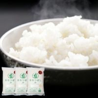 JAぴっぷ町「ななつぼし」(白米)15kg