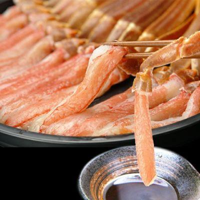 花咲蟹爪肉1kg